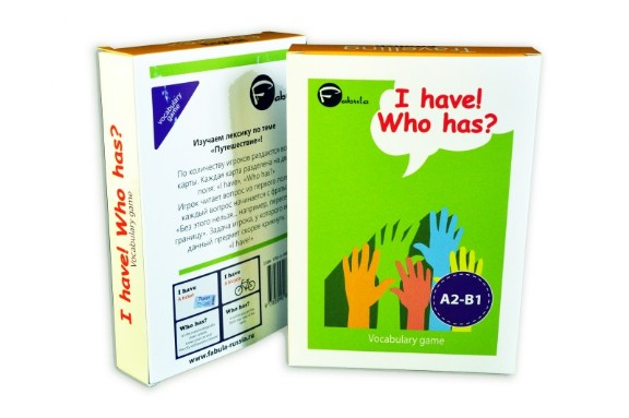 "game ""I have who has"""
